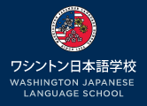 Washington Japanese Language School