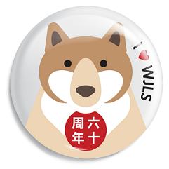 2017 Badge - mockup-dog-v2 (003)