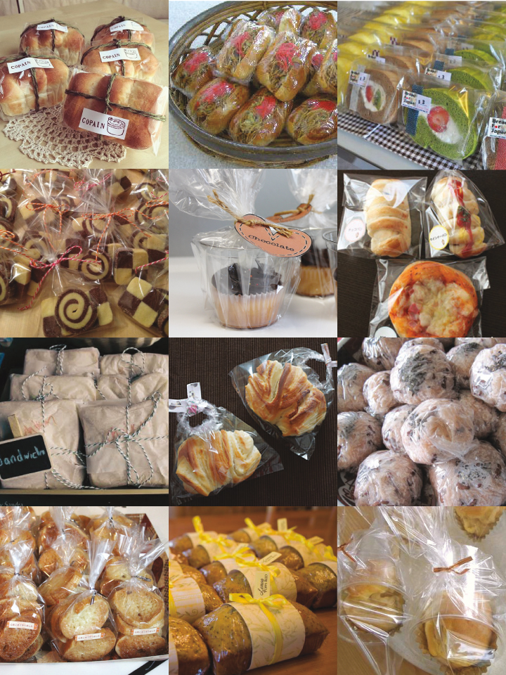 bakesale-examples